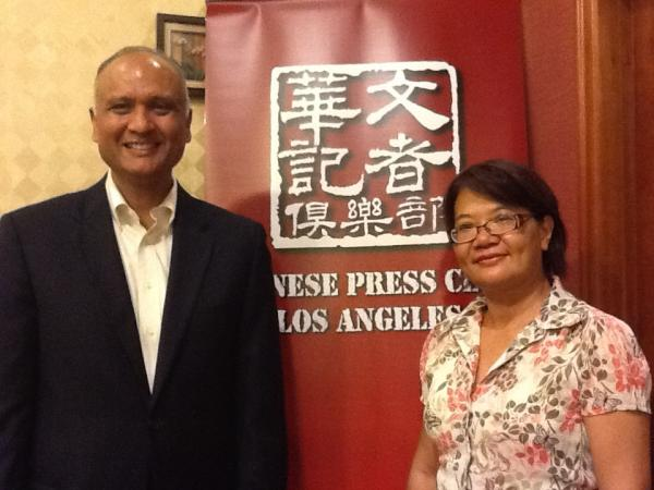 Chinese Press Club of Los Angeles