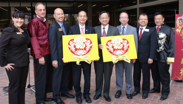 Monterey Park Lunar New Year